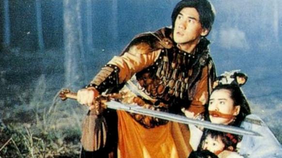 Man hua qi xia(1990)