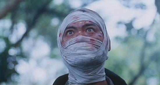 Shan gou 1999(1999)