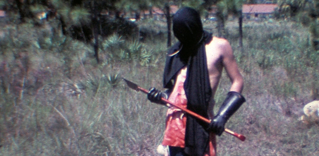 Day of the Reaper(1984)