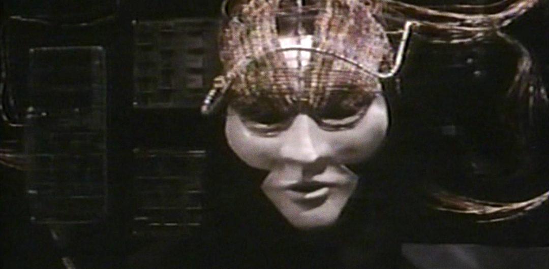 Interface (1984)