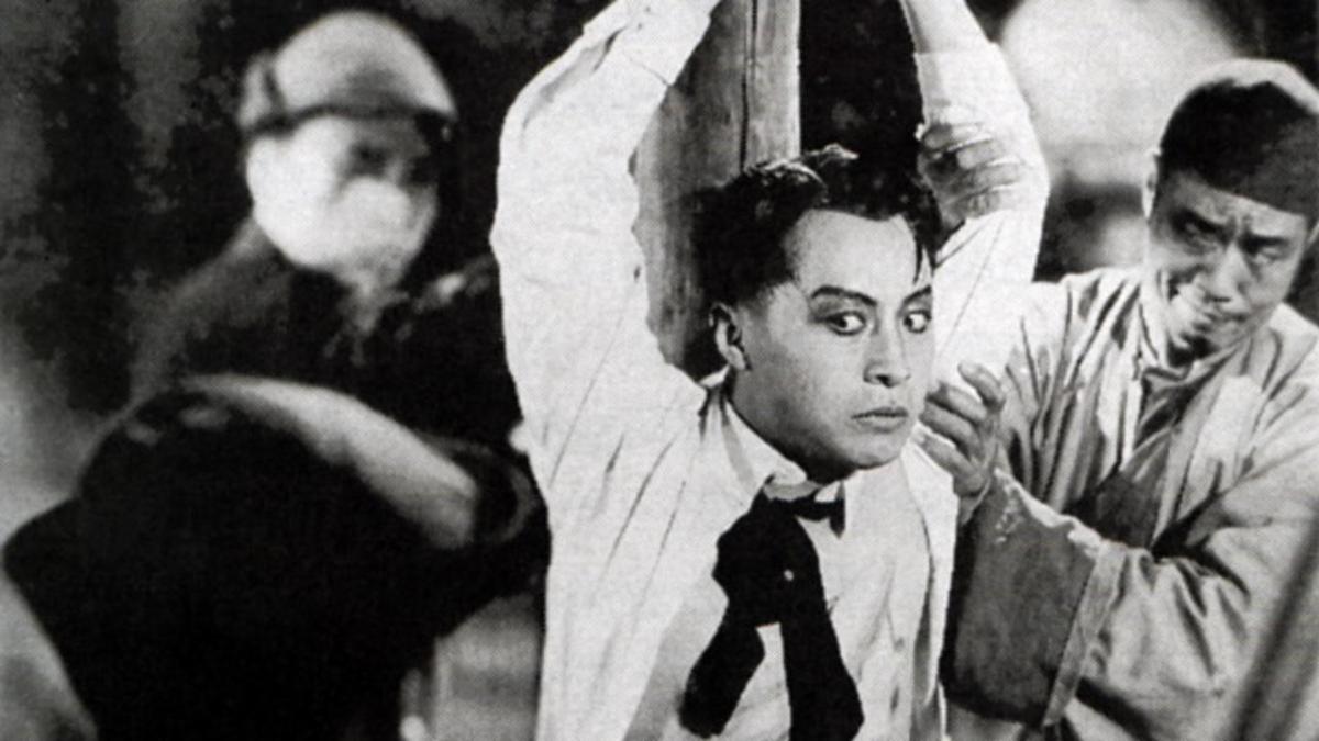Ye ban ge sheng(1935)