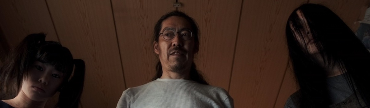 Tokyo Home Stay Massacre(2020)